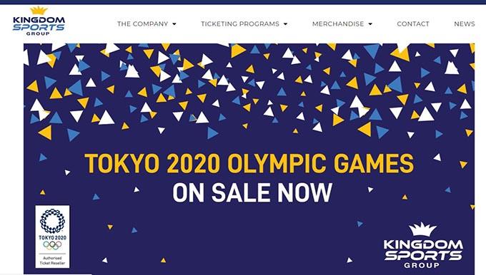 東京オリンピックのチケットまだ残っているようだ