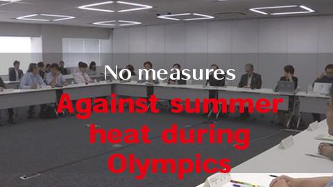 Tokyo-Olympics-volunteers