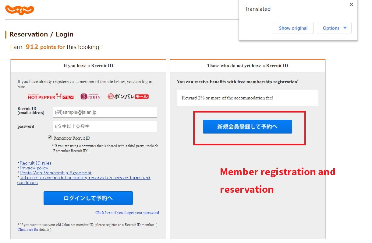2020 Olympics hotels , Do not use its English version sites2